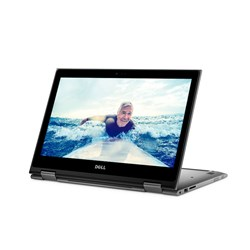 Picture of Dell Inspiron 5378 CI3-7100U- 4GB DDR4- 1TB- WIN10+MS OFFICE -Touch -FHD-Backlit KBD