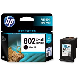 Picture of HP 802 Small Ink Cartridge