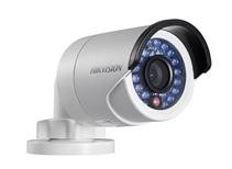 Picture of Hikvision Camera DS-2CD204WFWD-I (4MP)