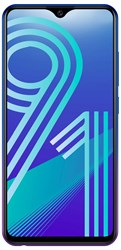 Picture of Vivo Y91 (Nebula Purple, 3GB RAM, 32GB Storage)
