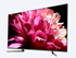 Picture of Sony LED KD-75X9500G, Picture 3