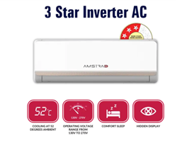 Picture of Amstrad AC 1Ton AM13PI3 Gold 3 Star Inverter